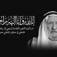 عزاء في سماحة الوالد الشيخ سعيد لوتاه