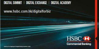 hsbc_digital_563.jpg