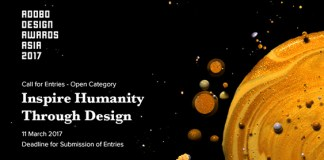 adaa_2017_-_web_poster_-_open_category_for_adobo.jpg