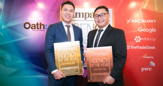 NuWorks Interactive finishes strong in 2017, named Campaign Asia's Independent Agency of the Year for Philippines, acquires new business wins