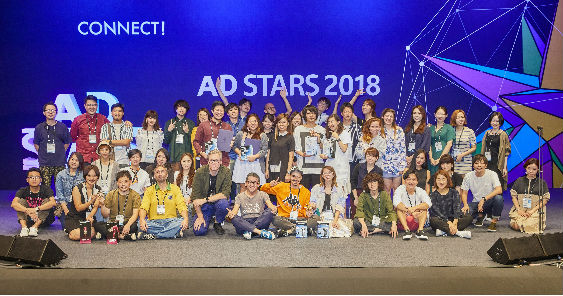 new_stars_2018.jpg