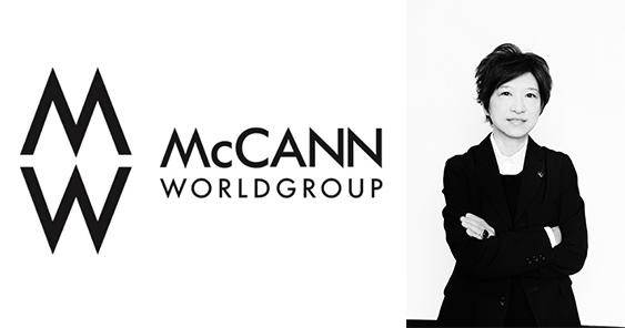 PEOPLE: MCCANN WORLDGROUP CHINA HIRES SHEENA JENG AS CHIEF CREATIVE OFFICER