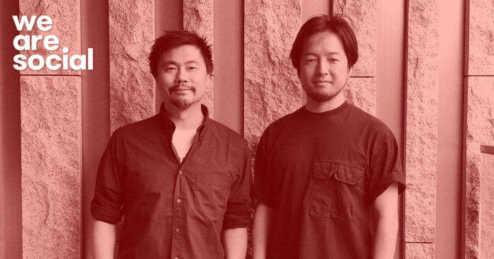 People: Creative Agency 'We Are Social' Grows its Global Presence with the Appointment of Masayuki Tono and Pete Lin, Strengthening its Leading Team