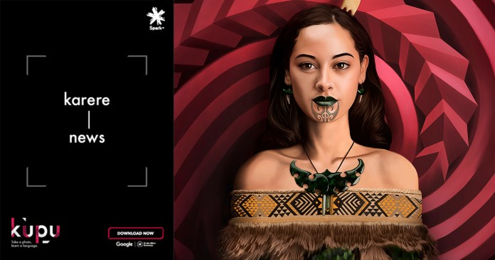 Digital: Spark Updates Te Reo Māori App; Introduces New Shareability Features to Encourage Use in Classroom and Social Media