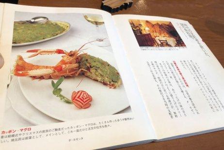 recipe14_image2