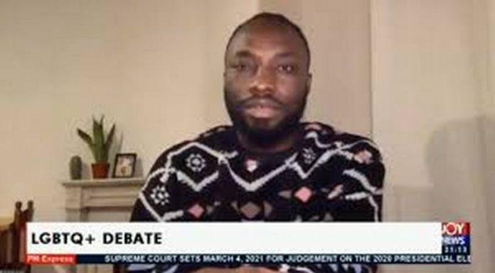 Ghanaian journalist and LGBTQI+ activist