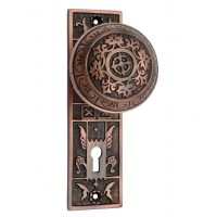 "Quality ""Amittai"" Brass Door Knob with Plate - Adonai Hardware"