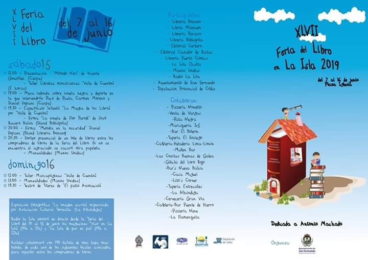 """FERIA DEL LIBRO DE SAN FERNANDO📓  __ Del 07 al 16 de Junio de 2019, """"XLVII Feria del Libro de San Fernando"""" Cádiz niños Adondevoyconmifamilia"""