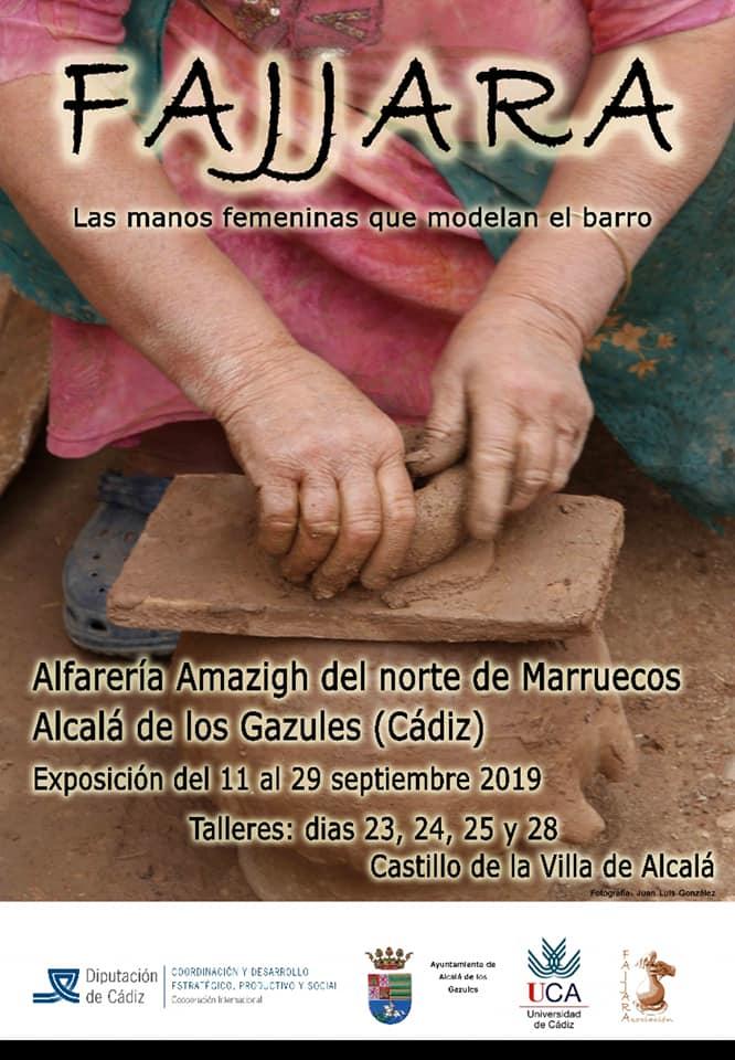 Exposición: Alfareria Mujeres del Rif (Alcalá de los Gazules) Del 11 al 29 de Septiembre de 2019))