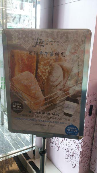 [臺中] 麗緻坊 來五星級飯店買個麵包吧 - 猴子【東】遊記 - 親子 旅遊 住宿 景點 美食