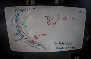 2014 - 15, Leg6, MAPFRE, OBR, VOR, Volvo Ocean Race, onboard, map, graphic, strategy