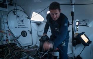Gitana 16, Manoeuvre, Onboard, Sebastien Josse