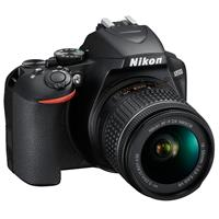 Nikon D3500 24MP DSLR Camera with AF-P DX NIKKOR 18-55mm f/3.5-5.6G VR Lens, Black