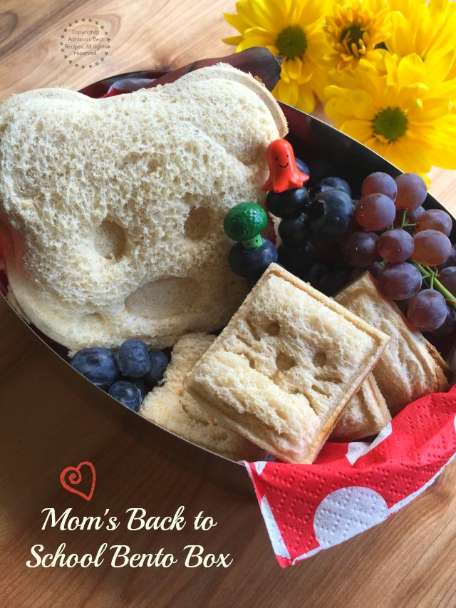 Moms back to school bento box to recognize her everyday dedication and efforts #DoinGood #ad
