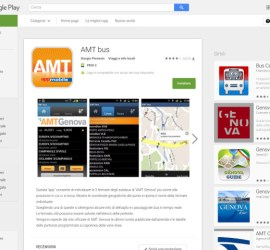 Amt Android App