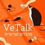 Vetalk – מדברים וטרינריה