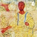 מתוך הסנה - שיחות על מחשבה יהודית