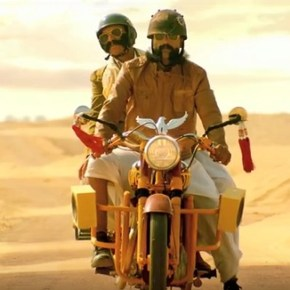Rajasthan Tourism Bike Ad