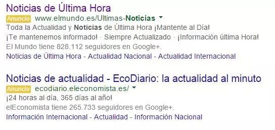 aede-google