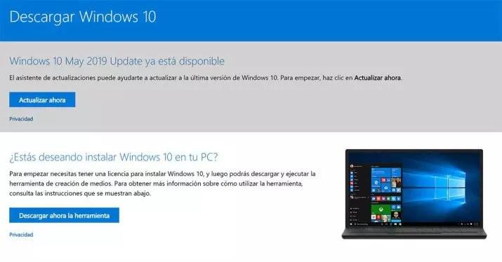 Windows 10 May 2019 update install