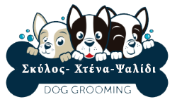 http://dogsgrooming.gr/