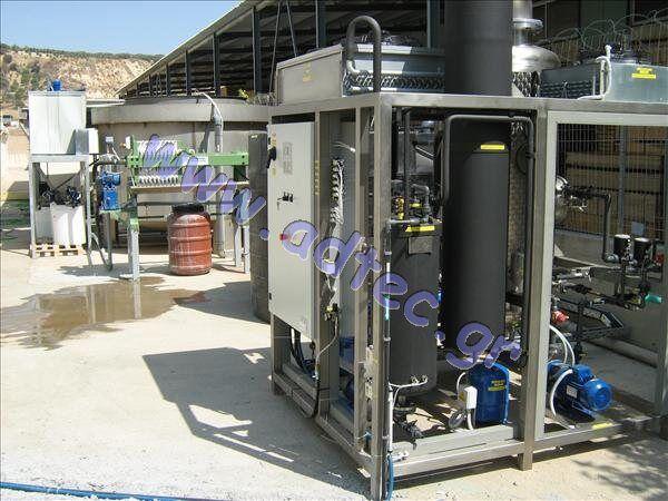 Εξατμιστήρας υπό κενό με Φρεον Heat Pump