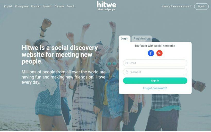 HitWe.com screenshot
