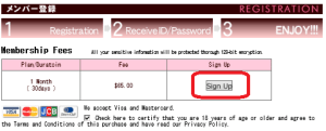 1pondo registration page 1