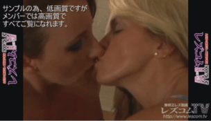 If you want to join Lescom TV I show you all lesbian SEX videos, bill details and more!