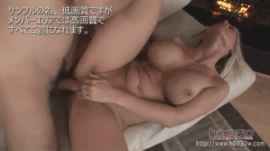 Free blond MILF videos, Speaking of horny mature, H0930WORLD