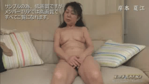 In H0930 you can get uncensored JAV MILF videos from their 40s to 60s amatuer wives!