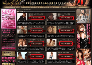 Screen shot image of Free shemale porn video list page on NEWHALF CLUB