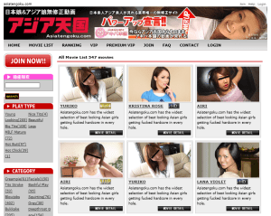 Screenshot of Free porn videos on Asiatengoku 1