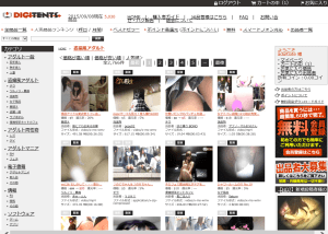 How to buy the voyeur videos in Soft-Ichiba 1