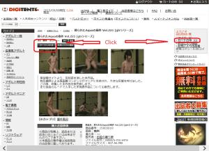 The free voyeur videos of Soft-Ichiba 2