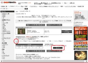 The free voyeur videos of Soft-Ichiba 3