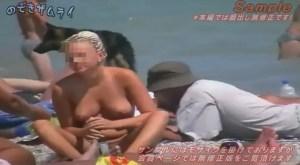 のぞきザムライを無料盗撮動画付きで徹底解説!ヌーディストビーチも女子トイレも露天風呂も丸見え