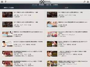 トリプルエックスのモバイルサイトの無料エロ動画ページ1