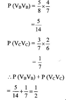 KCSE Mathematics Paper 2 2017 PDF: Free Past Papers 45