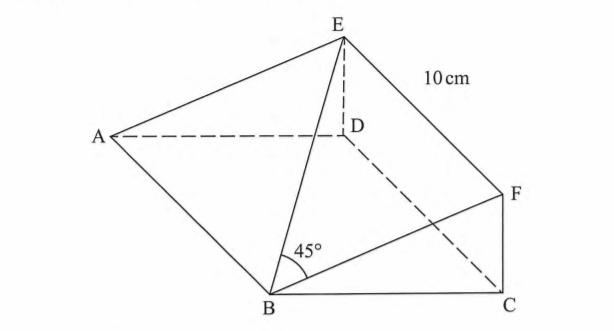 KCSE Past Papers 2018 Mathematics Paper 2
