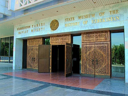 Museum of History of Uzbekistan brief information about