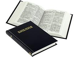Biblije u ruskim hotelskim sobama