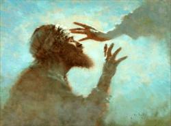 bog-koji-se-otkriva