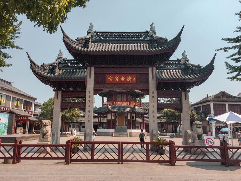 Qibao Water Town Main Gates