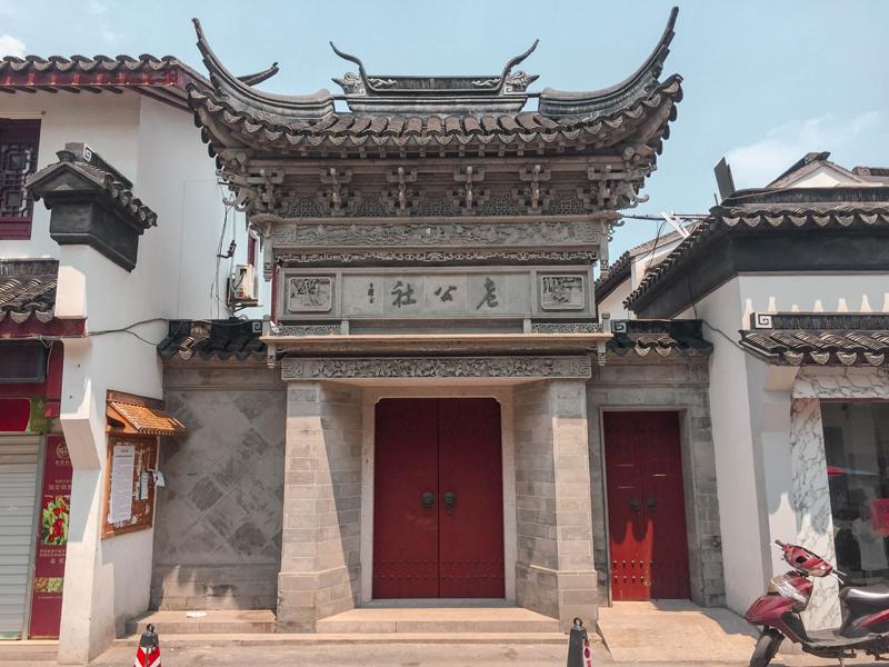 Qibao Water Town doorway