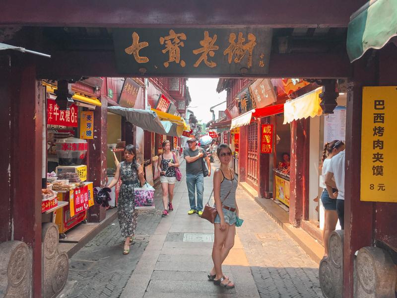 Qibao Water Town main street