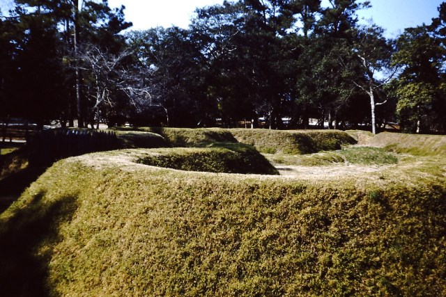 Earthworks at Fort Raleigh, Outer Banks, North Carolina