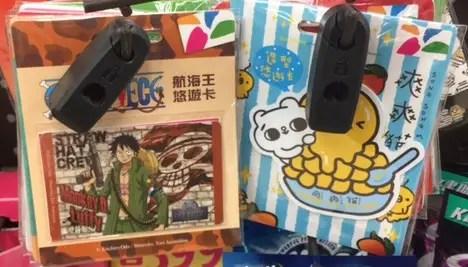 Easy Card / iCash Card - Taipei, Taiwan