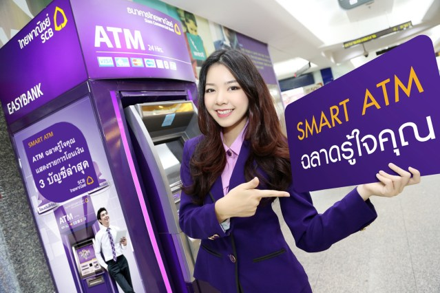 Banks in Thailand