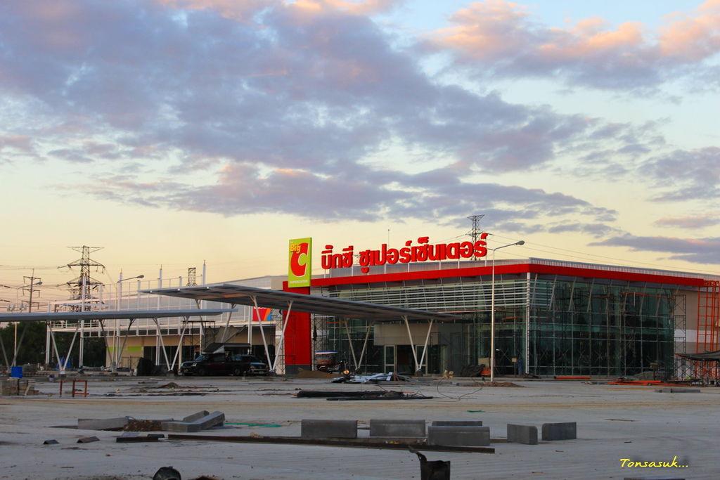 Big C Supermarket in Roi-Et